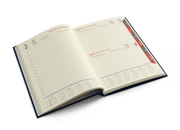 Kalendarze książkowe kalendarium dzienne